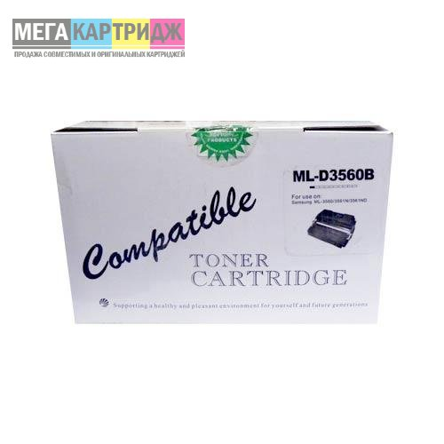 Картридж SAMSUNG ML-3560/3561ND (ML-3560DB) (12K) (compatible)